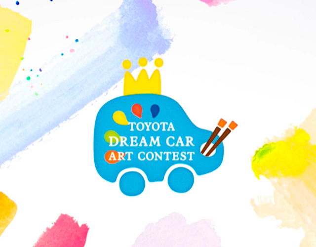 Concurso de dibujo de autos Toyota Dream Car